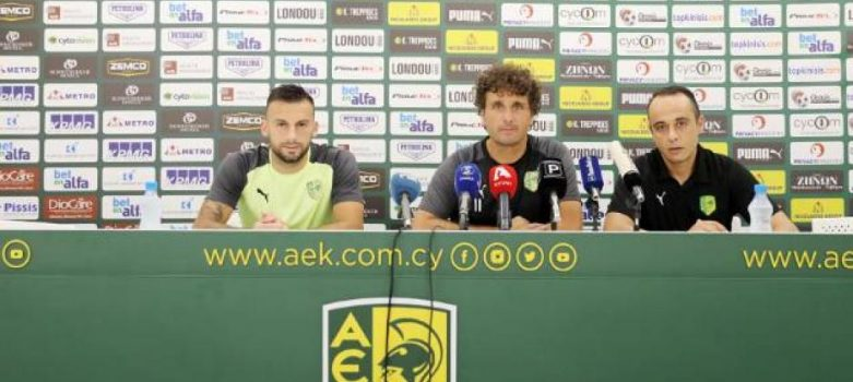aek larnaca-gent-prognostika-europa league