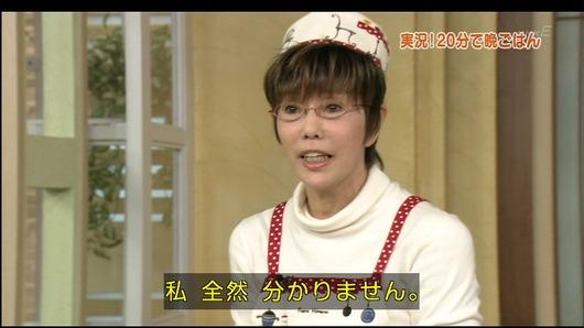 https://i0.wp.com/livedoor.2.blogimg.jp/hanagenuki-jet/imgs/3/0/30e597a2-s.jpg?w=1256