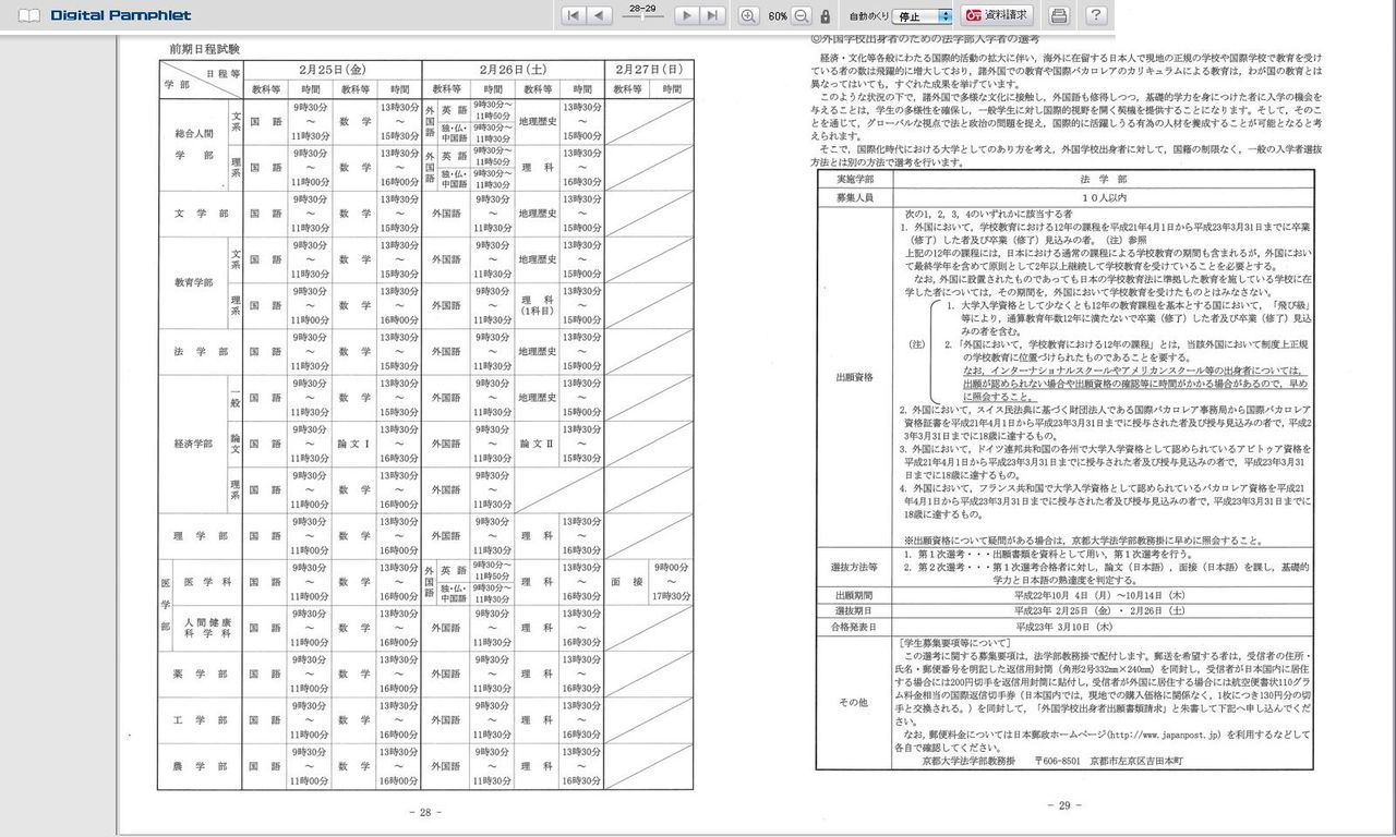 2ch/tag.2ch.net/japanes amateur photos leaked