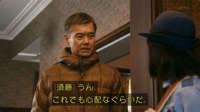 いきもの係 2話のキャプ4