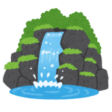 オマンコみたいな形をした滝