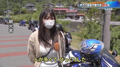 マスクしている素人女性の巨乳