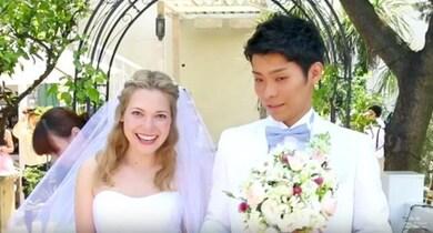 白人と結婚