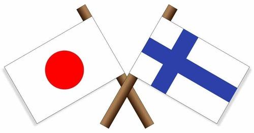 日本とフィンランドの政治家