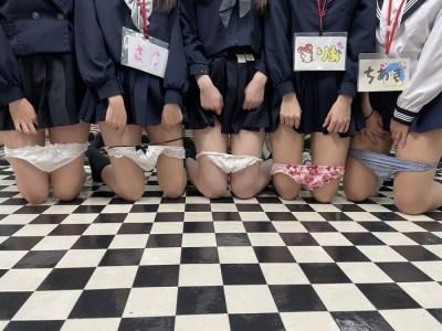 女子高生の見学店