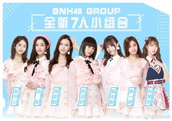 中国のアイドルの握手会