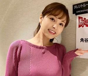 角谷暁子アナのニット爆乳