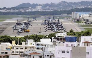 沖縄在日米軍