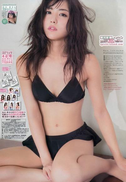 2016年9月1日追加 石川恋の美尻画像007