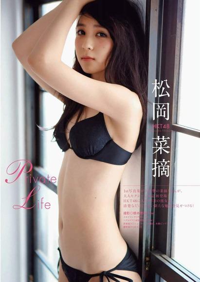 2016年9月3日追加 HKT48松岡菜摘の画像017