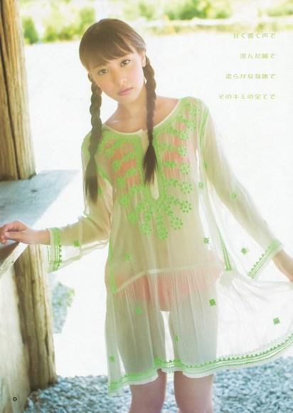 池田ショコラ031