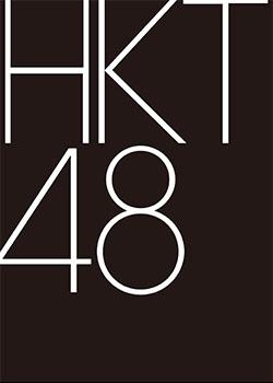 rogo_hkt48
