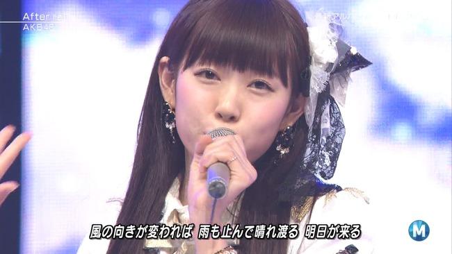 AKB48タイムズ(AKB48まとめ) : 【NMB48・AKB48】2013年 一日一人について真面目に討論 五十八人目【渡辺美優紀 ...
