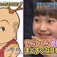 【動画】AKB48鈴木くるみ「知られざる苦悩とせんとくんへの道」www【くるるん】
