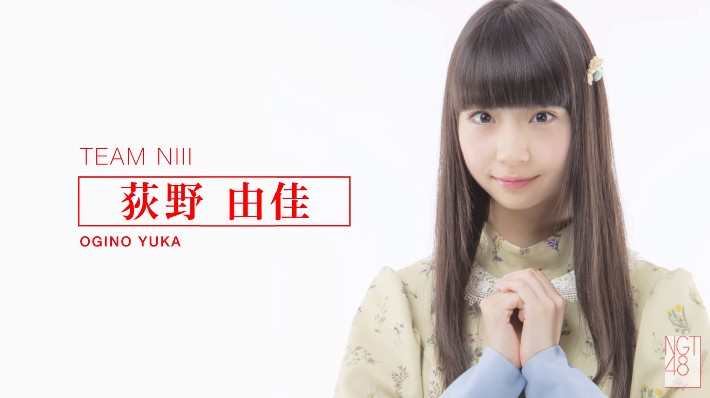 AKB48タイムズ(AKB48まとめ) : 【NGT48】4thシングル選抜発表され ...