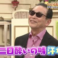 【HKT48】指原莉乃の話題も出た昨日のタモリさんゲストの「SMAP×SMAP」が良かった件