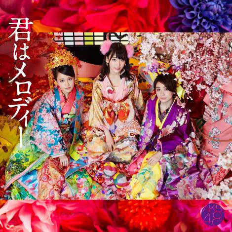 AKB48タイムズ(AKB48まとめ) : AKB48 43rdシングル「君はメロディー」劇場盤ジャケ寫公開!この中で誰と添い寢 ...