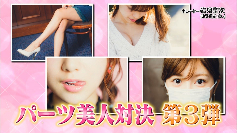 AKB48タイムズ(AKB48まとめ) : 北原里英 - livedoor Blog(ブログ)