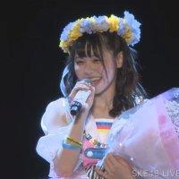 SKE48佐藤佳穂生誕祭まとめ!「8期生をなめないで欲しいです。先頭を切ってあのステージでスピーチをしたいです。」