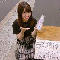 【朗報】SKE48松村香織「8年間で初の無臭握手会だったよ(笑)」