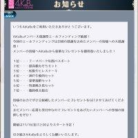 【#AiKaBu】松村香織「プレゼント目当てで立候補しました🙌🎁分かりやすいでしょ?」