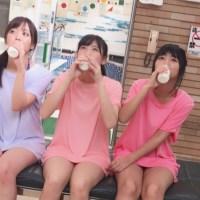 SKE48北野瑠華、鎌田菜月、荒井優希のグラビア掲載「EX大衆」発売!オフショットが解禁!