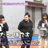 【ゆいPグランプリ】東海テレビ「SKE48 むすびのイチバン!」11.20キャプまとめ!
