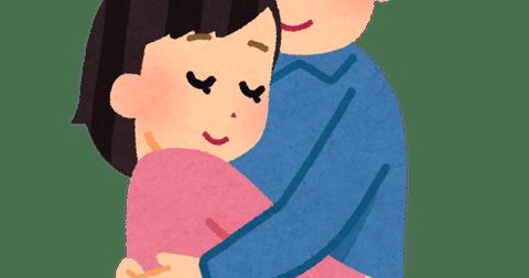 hug_couple