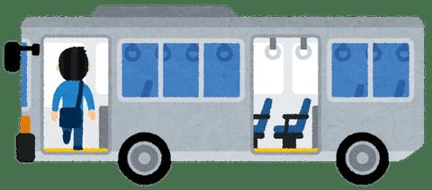 bus_man_jousya_front