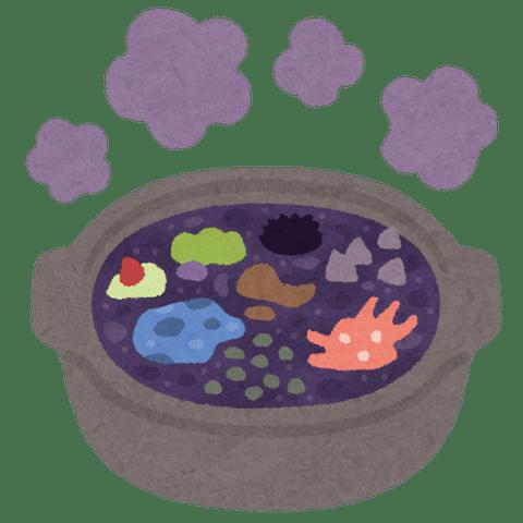 food_yaminabe
