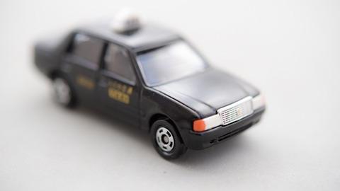 タクシー協会
