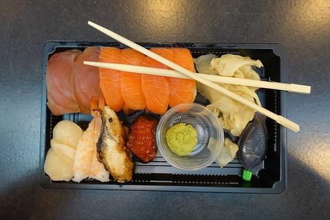 sushi-2462710_640
