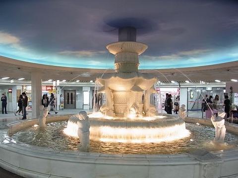 泉の広場 1