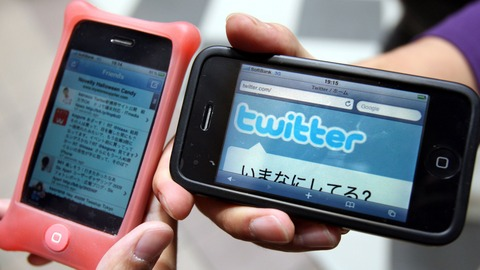 twitter-japan