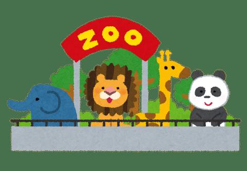 zoo_doubutsuen
