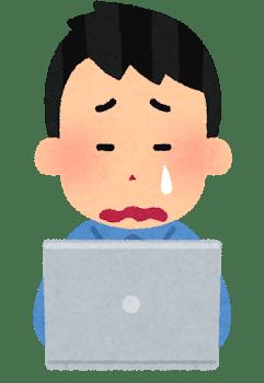 computer_man3_cry