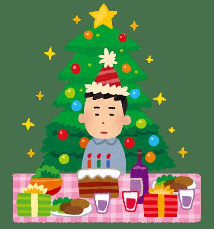 christmas_hitori_bocchi