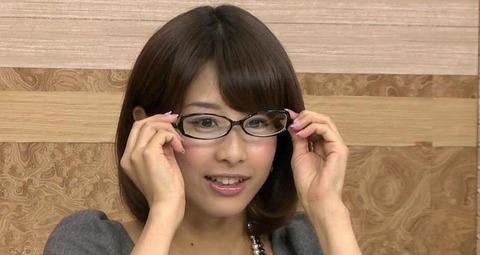 加藤綾子アナ1