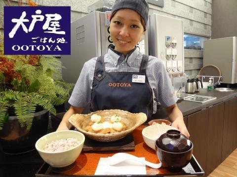 ootoya-001