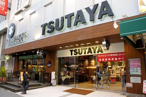 TSUTAYA_Hirakata_Ekimae_Honten