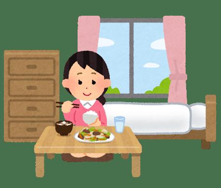 hitorigurashi_woman