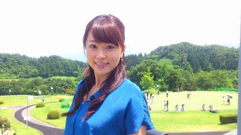緑地公園に来ている本田朋子