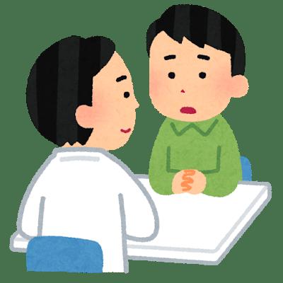 medical_seishinka_man