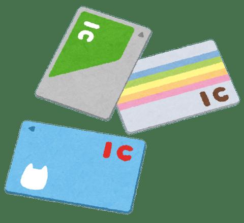 money_ic_card