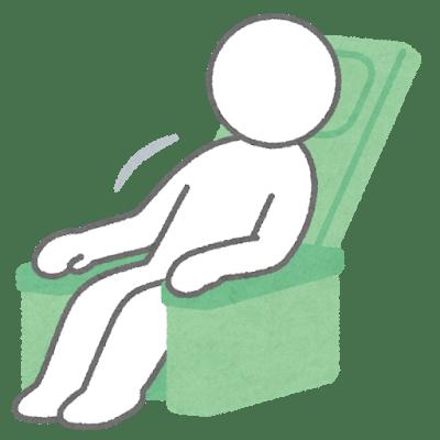 figure_seat