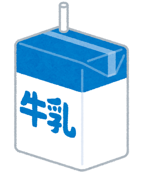 milk_gyunyu_pack