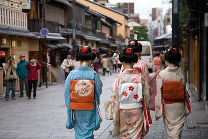 inbound-kyoto