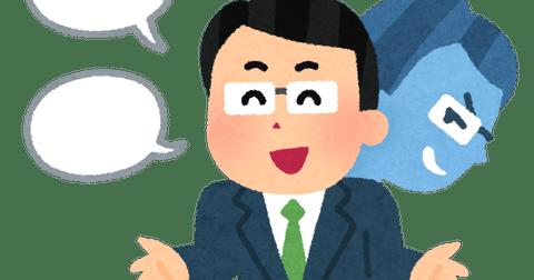jsagishi_man