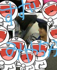 Rumored boyfriend and girlfriend couple: Miyachika Kaito and Suzu Hirose