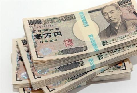 お金-1-700x475